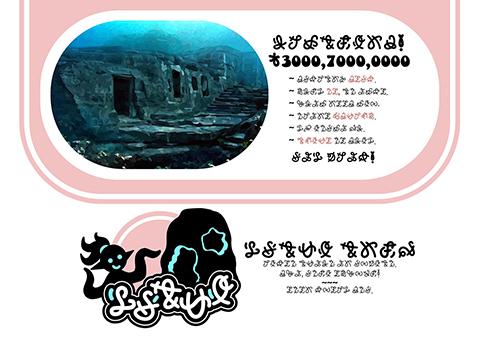 Alien City Posters